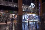 JD Sports Footasylum bid raises competition concerns