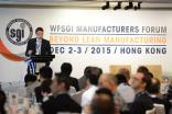 WFSGI Manufacturers Forum discusses topical agenda