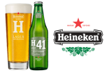 Heineken unveiled H41 in early-2016