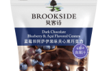 Hershey saw sales slide 36% in China in Q1