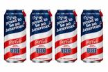 The Coca-Cola Co joins star-spangled trend with new Coke can