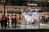 Bebe ramps up new licensees under Bluestar deal