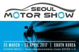 2017 Seoul motor show - world debuts list