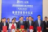 Saikexing group chairman Yang Wenjun (third from left) at the loan signing ceremony