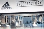 Adidas to cease production at US & German Speedfactories
