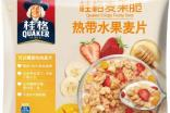 China breakfast cereal deep-dive part two – how to tap future growth