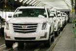 GM spends $20m to ready Arlington for new large SUVs