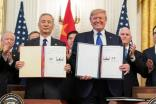One of the first deals of 2020 has seen the US and China sign the 'Phase One' economic and trade agreement