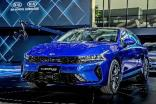 BEIJING - Kia shows K5 and Carnival