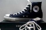 Converse trademark suit targets 31 rivals