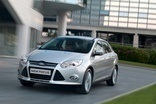 THE WEEK THAT WAS: Ford plant for sale. Sold! To Mitsubishi