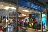 Columbia Sportswear lifts outlook despite Q2 loss