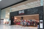 "BHS ""looking at options"" for store portfolio"