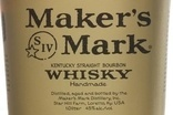 Beam Suntory launches Maker's Mark Private Select