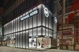 Michael Kors lifts outlook on Q3 profit rise