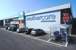 Mothercare shares fall after Q1 sales decline