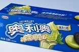 Oreo owner Mondelez has had challenges in China's biscuit sector