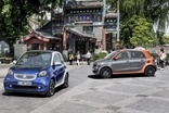 The smart fortwo and forfour. Daimler will be hoping that shared engineering can be key to bringing about an upturn in profitability for the smart brand