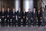 The Trans-Pacific Partnership agreement was secured in Atlanta, Georgia yesterday