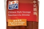Maple Leaf targets Chinese-Canadians with latest launch