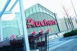 Auchan is said to have misled French consumers on working conditions at its supplier factories