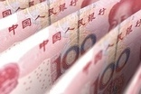 Chinas yuan devaluation to impact textile and clothing sector