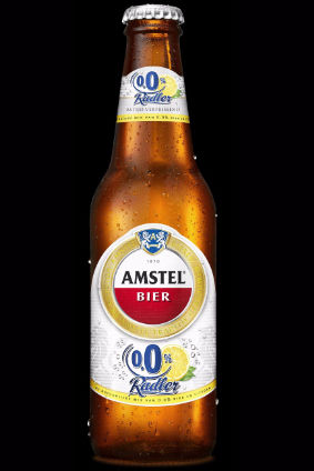 Amstel is one of the Heineken brands that the new Georgian factory will brew