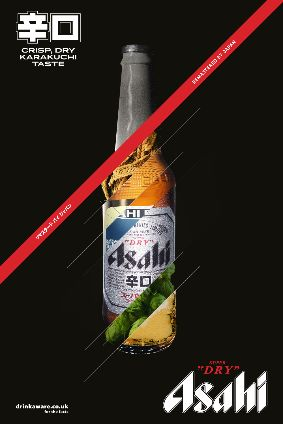 Asahis overhauled Asahi Super Dry rolled out in Europe earlier this year