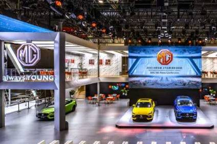 MG sold a total 221,000 vehicles overseas in the first nine months of 2020, equivalent to one third of the total overseas sales by all Chinese automakers.